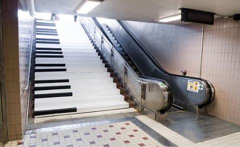 Escalier musical pitch